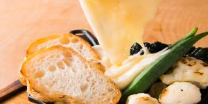 外観_ヘッダー_スライダー_背景画像_Header-cheese